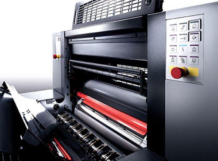 دستگاه چاپ افست چگونه تنظیم می شود؟